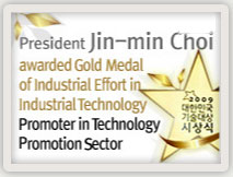 Gold Medal of Industrial Effort